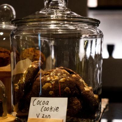 Café Deli Cookie