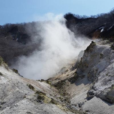Noboribetsu Hell Valley Spring 7 Lr