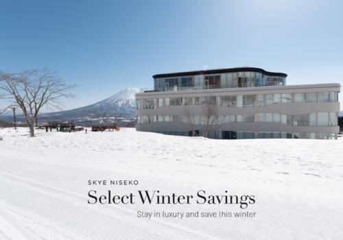 Skye Niseko Select Winter Savings