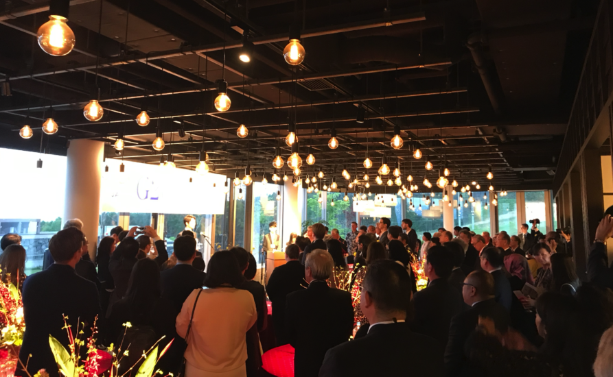 G20 Welcome Reception